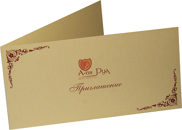 Печать открыток в петербурге, анимация